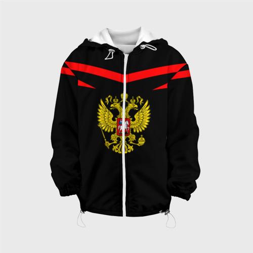 Детская куртка 3D Россия