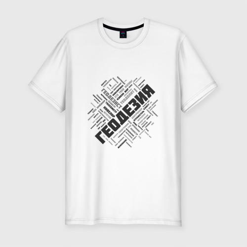 Мужская футболка хлопок Slim Геодезия облако слов