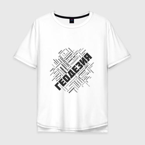 Мужская футболка хлопок Oversize Геодезия облако слов