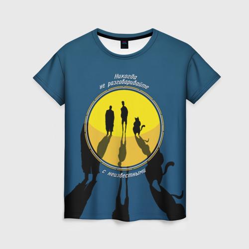 Женская футболка 3D Мастер и Маргарита