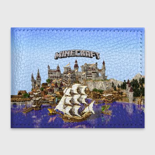 Обложка для студенческого билета Корабль и замок в манкрафт.