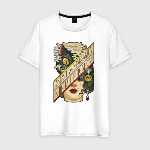 Мужская футболка хлопок The Master & Margarita