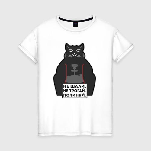 Женская футболка хлопок Кот Бегемот