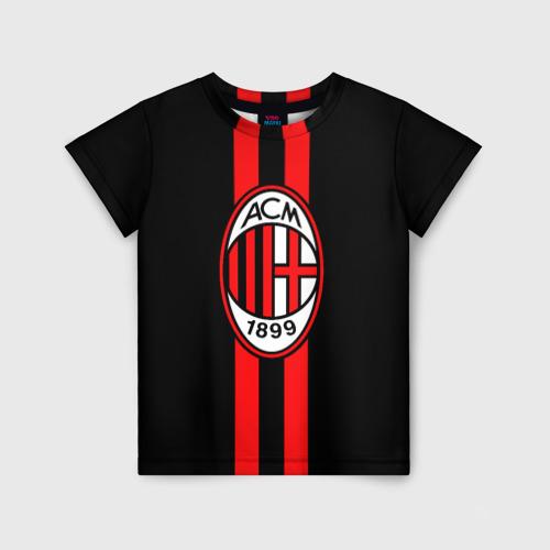 Детская футболка 3D AC Milan FC