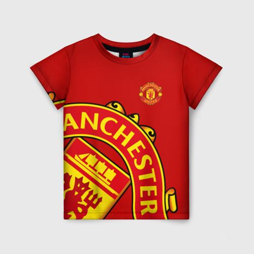 Детская футболка 3D F.C.M.U SPORT