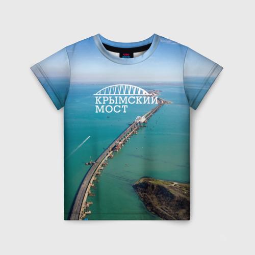 Детская футболка 3D Крымский мост