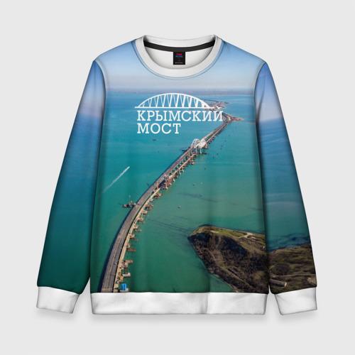 Детский свитшот 3D Крымский мост