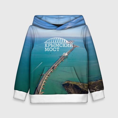 Детская толстовка 3D Крымский мост