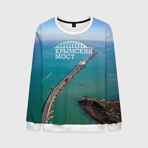 Мужской свитшот 3D Крымский мост