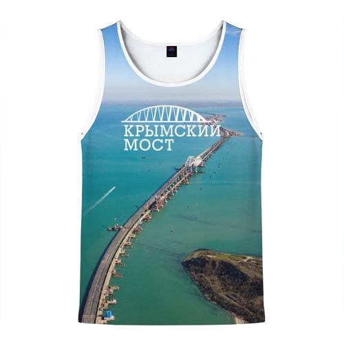 Мужская майка 3D Крымский мост