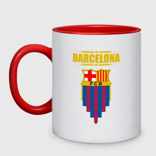 Кружка двухцветная Barcelona