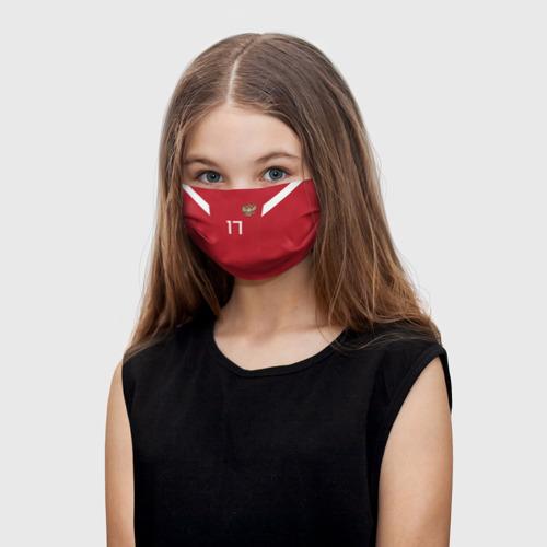 Детская маска (+5 фильтров) Головин ЧМ 2018
