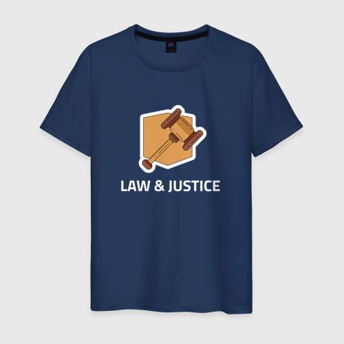 Мужская футболка хлопок Правосудие