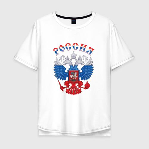 Мужская футболка хлопок Oversize Россия