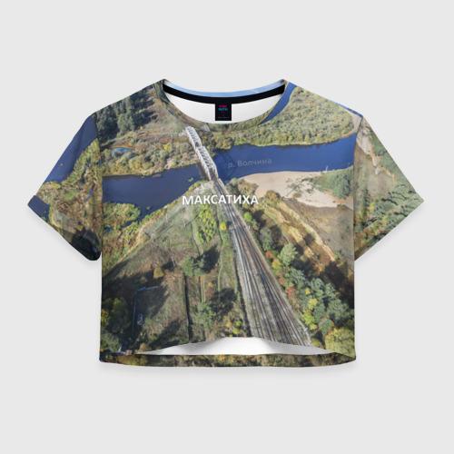 Женская футболка Crop-top 3D Максатиха жд.мост (+текст)