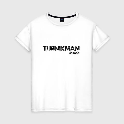 Женская футболка хлопок Turnikman inside