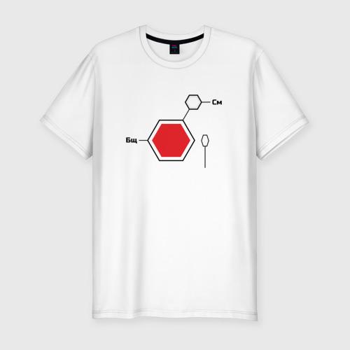 Мужская футболка хлопок Slim Сметанат борщу
