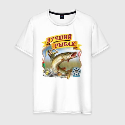 Мужская футболка хлопок Лучший рыбак