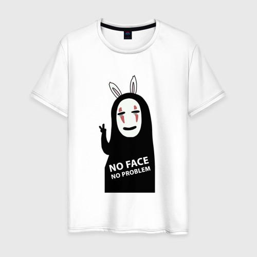 Мужская футболка хлопок Нет лица - нет проблем