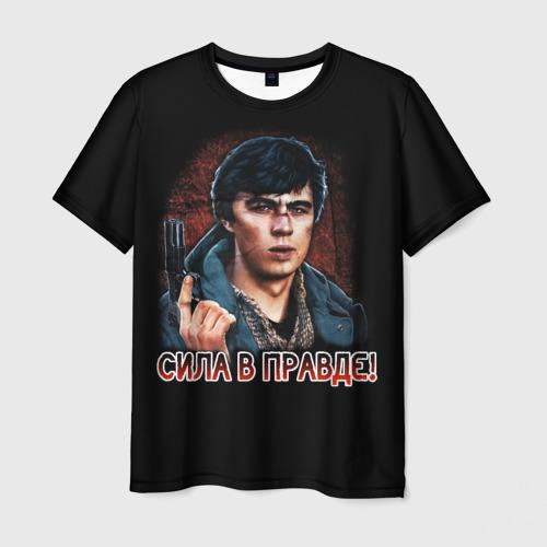 Мужская футболка 3D Сила в правде