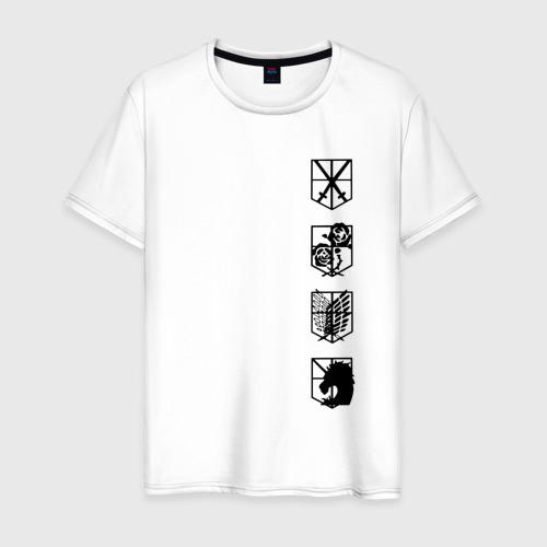 Мужская футболка хлопок Гербы войск Сигансины