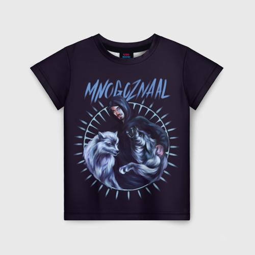 Детская футболка 3D Mnogoznaal