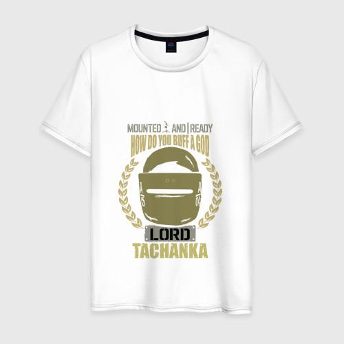 Мужская футболка хлопок LORD TACHANKA   ЛОРД ТАЧАНКА   RAINBOW SIX SIEGE