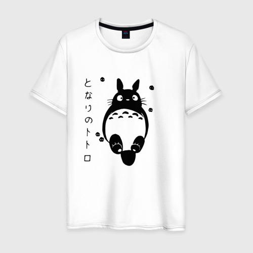 Мужская футболка хлопок Тоторо и духи сажи