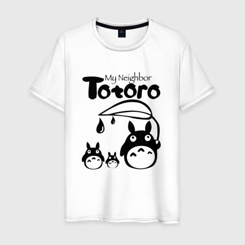 Мужская футболка хлопок Мой сосед Тоторо