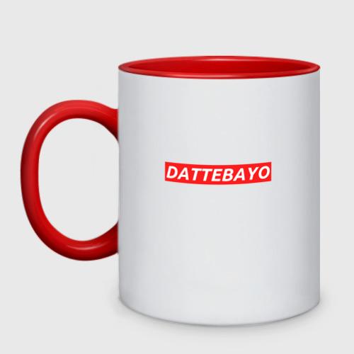 Кружка двухцветная DATTEBAYO NARUTO