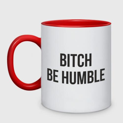 Кружка двухцветная Be Humble
