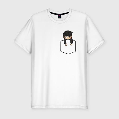 Мужская футболка хлопок Slim Моб в кармане
