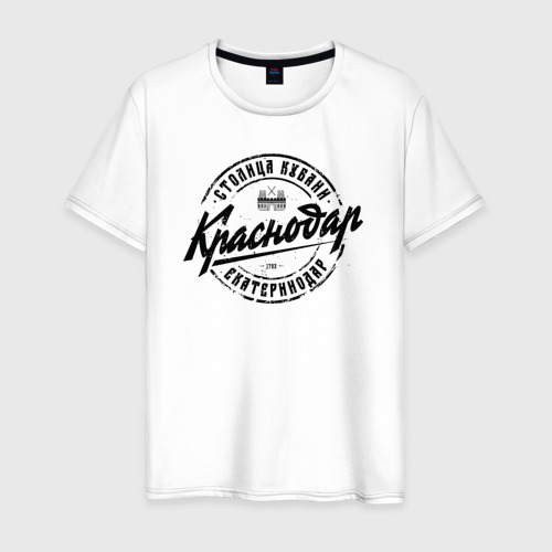 Мужская футболка хлопок Краснодар