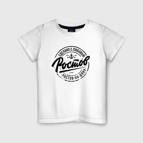 Детская футболка хлопок Ростов на Дону