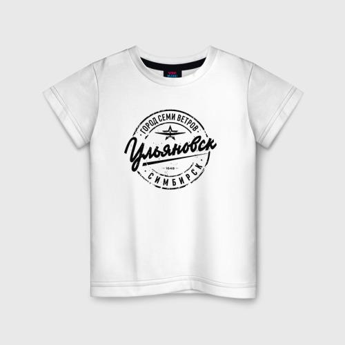 Детская футболка хлопок Ульяновск