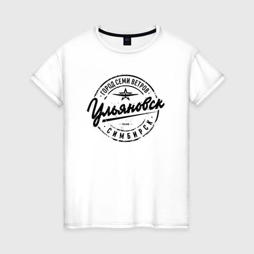 Женская футболка хлопок Ульяновск