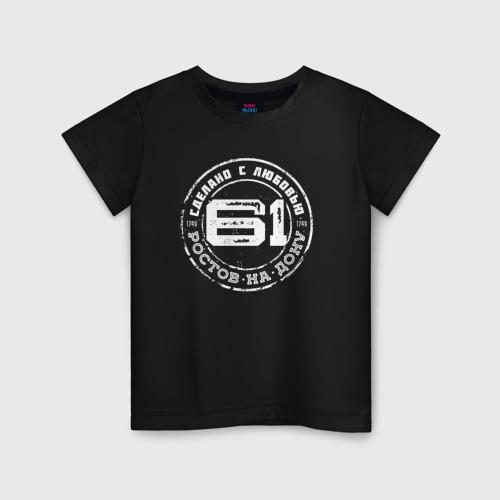Детская футболка хлопок 61 Регион