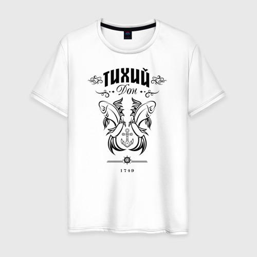 Мужская футболка хлопок Тихий Дон