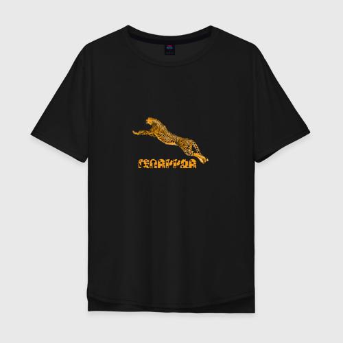 Мужская футболка хлопок Oversize Гепаррда