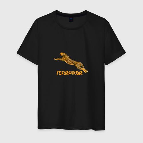 Мужская футболка хлопок Гепаррда