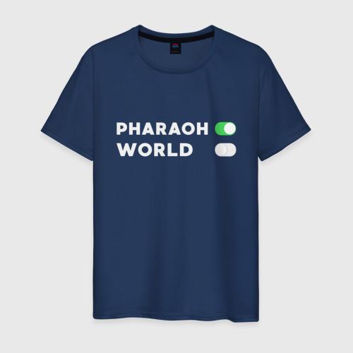 Мужская футболка хлопок ФараОН