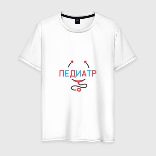 Мужская футболка хлопок Педиатр