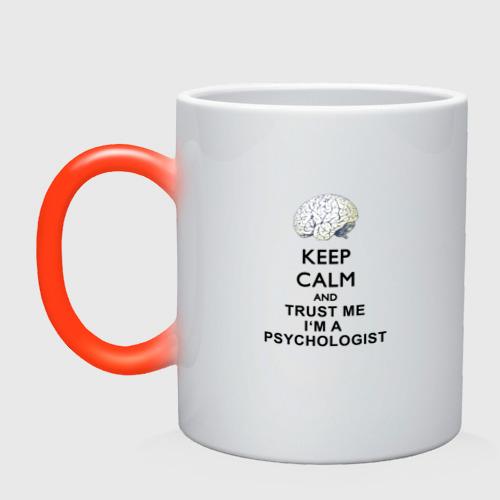 Кружка хамелеон Keep calm