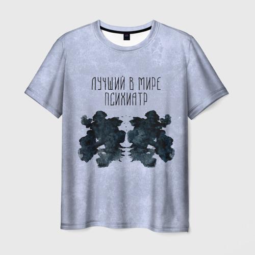 Мужская футболка 3D Лучший в мире психиатр