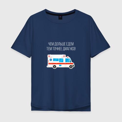 Мужская футболка хлопок Oversize скорая