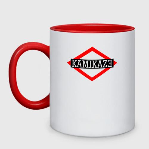 Кружка двухцветная Kamikaze