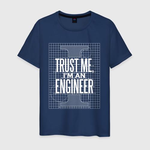 Мужская футболка хлопок Инженер