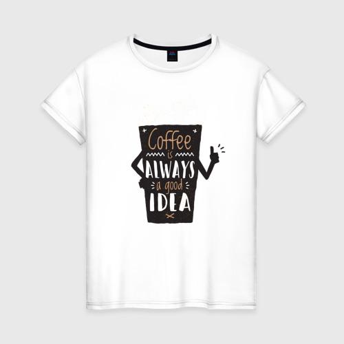 Женская футболка хлопок Кофе это всегда хорошая идея