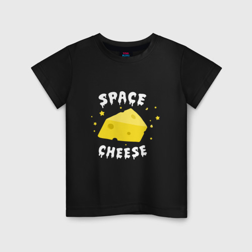 Детская футболка хлопок Космический сыр