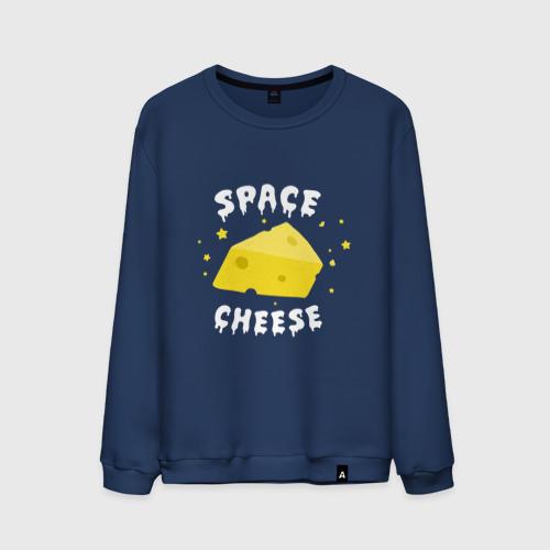Мужской свитшот хлопок Космический сыр